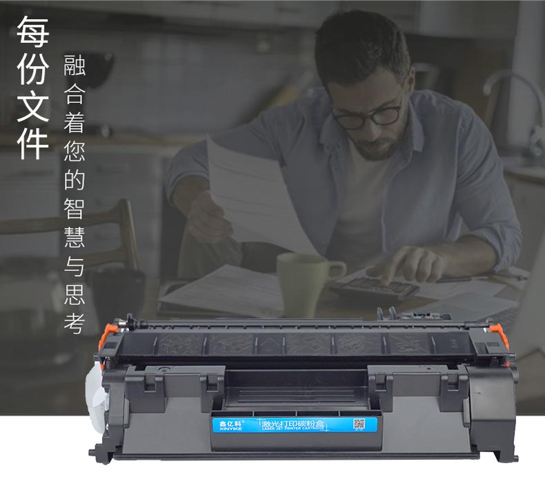 打印機墨盒 適用hp惠普 laserjet pro 400 m401d硒鼓M401dn M425dw/dn p2055d@ji86033