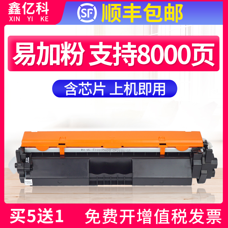 Применимый Canon lbp161dn Порошковый картридж CRG051 LBP162dw Тонер-картридж ImageClass MF263dn Картридж принтера MF266d