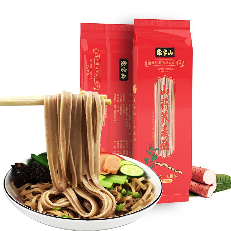 张宝山山药荞麦面条 铁鉄棍山药荞麦条零脂 黑麦速食300g*5焦作