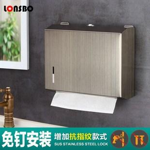 不锈钢擦手纸盒家用酒店厕所擦手纸架壁挂式卫生间抽纸巾盒免打孔