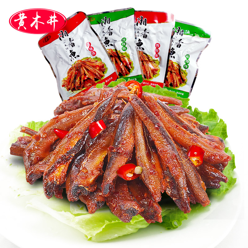 黄木井香辣小鱼仔麻辣小鱼干休闲食品湖南特产好吃不贵的网红零食