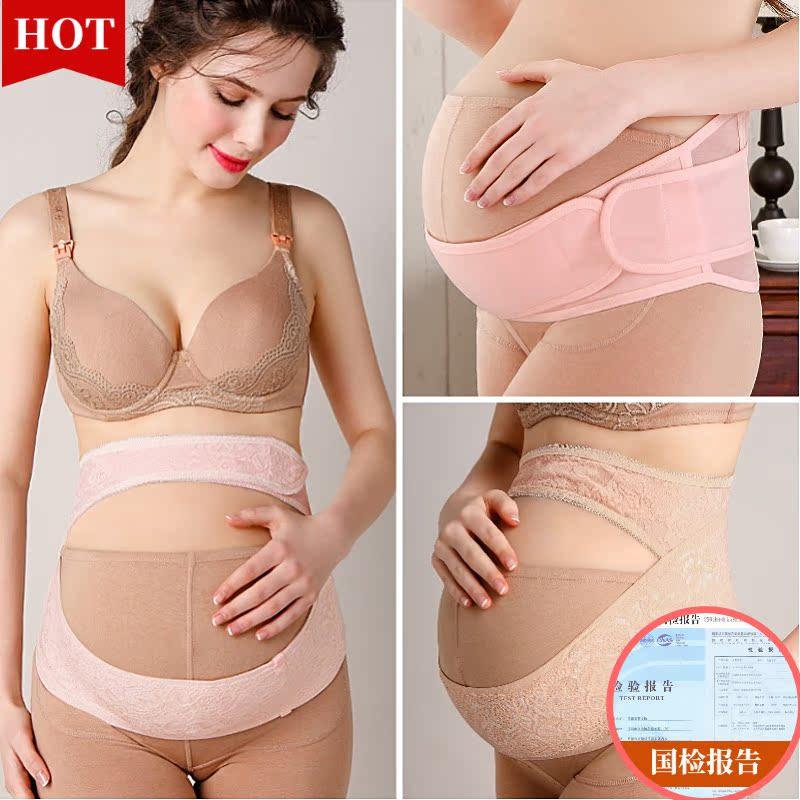 托腹带孕妇专用透气兜肚子护腰带产前孕晚期夏季怀孕期保胎拖腹带
