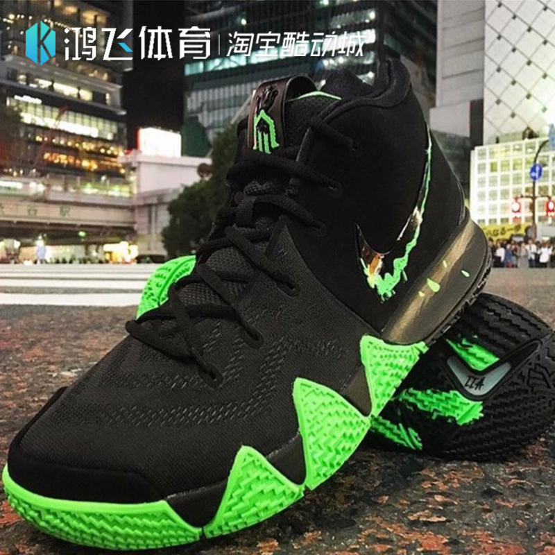 b479a4314d7 Nike Nike Kyrie 4 Irving 4th Generation Halloween CNY New Year Men s  Basketball Shoes 943807-012