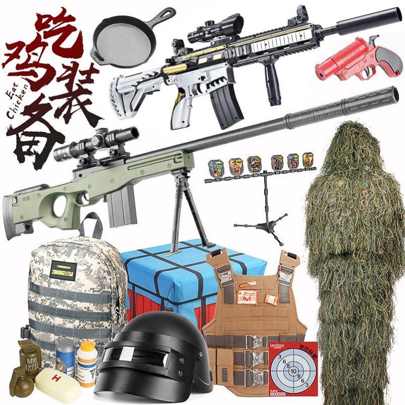 M416 bom nước bom nước đồ chơi cậu bé nội tạng gắp ăn gà thiết bị mô phỏng bom nước đồ chơi súng đồ chơi trẻ em - Súng đồ chơi trẻ em