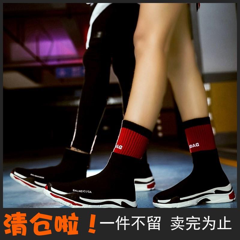 2018冬季新款韩版袜子高帮潮流情侣鞋加棉a袜子男鞋飞织面弹力袜鞋