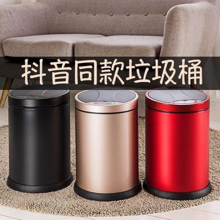 不锈钢电动智能感应式自动垃圾桶家用客厅厨房卫生间带盖