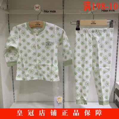 Mickey Spring Autumn and winter 0-123 Men and women treasure Children's clothing Cotton Full Cardigan Autumn underwear Underwear Home Set Genuine