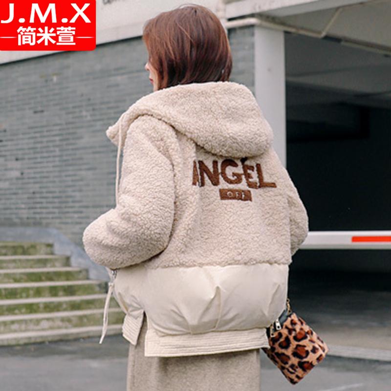 棉袄2019年新款初中学生冬装女士短款棉衣羊羔毛外套韩版羽绒棉服