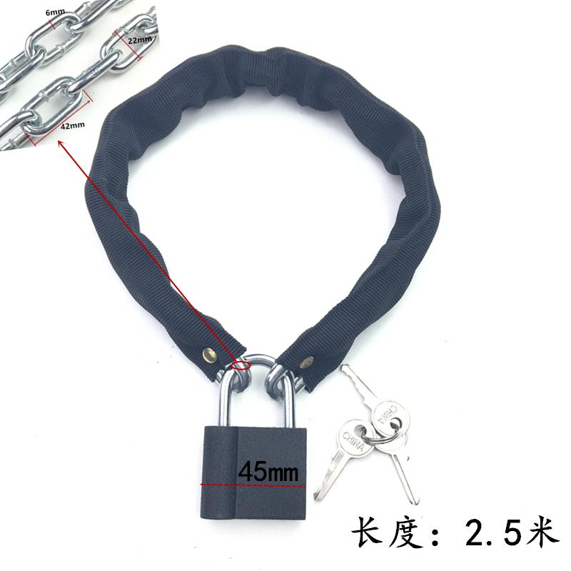 剪刀a剪刀链锁具电动行车链接山地钢缆液压合金动车方锁链子钢丝磁