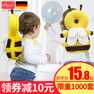 Baby pillow infant popular brands popular brands artifact child care for children toddler learning to walk headrest head crash protection pad
