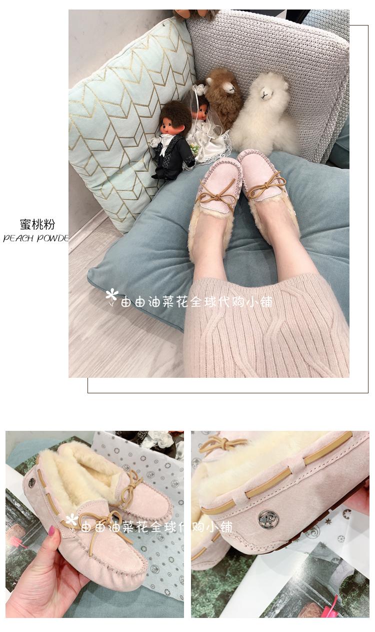 澳洲代购厚羊毛豆豆鞋皮毛一体舒适防滑保暖百搭平底女鞋详细照片