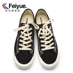 【飞跃】复古休闲低帮帆布网红鞋