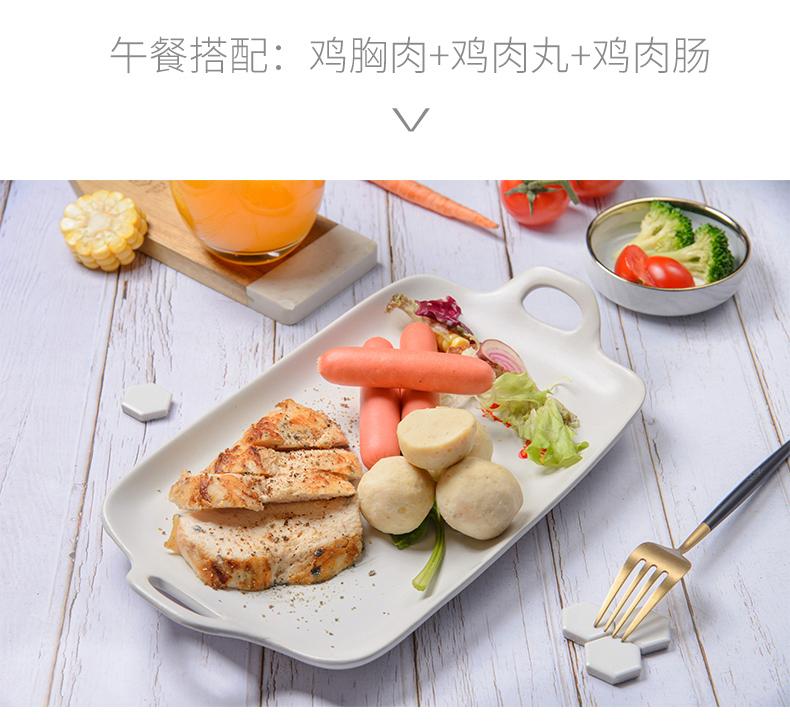 肯德基供应商 大江食品 即食鸡胸肉 80g*14袋 图1