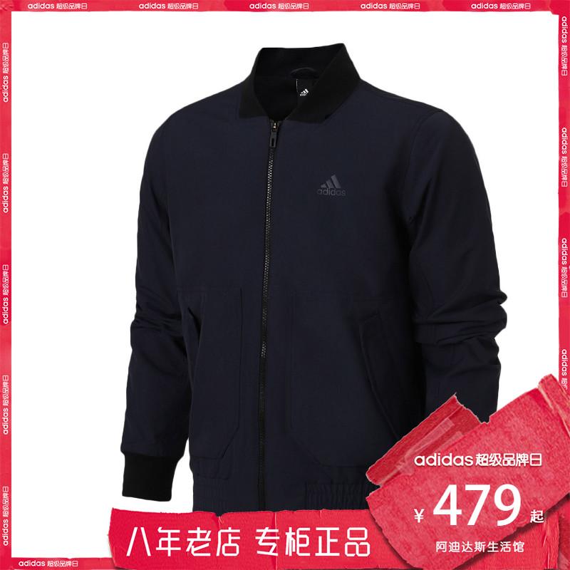 阿迪达斯男装正品冬季新款运动休闲加绒保暖立领夹克外套DT2493