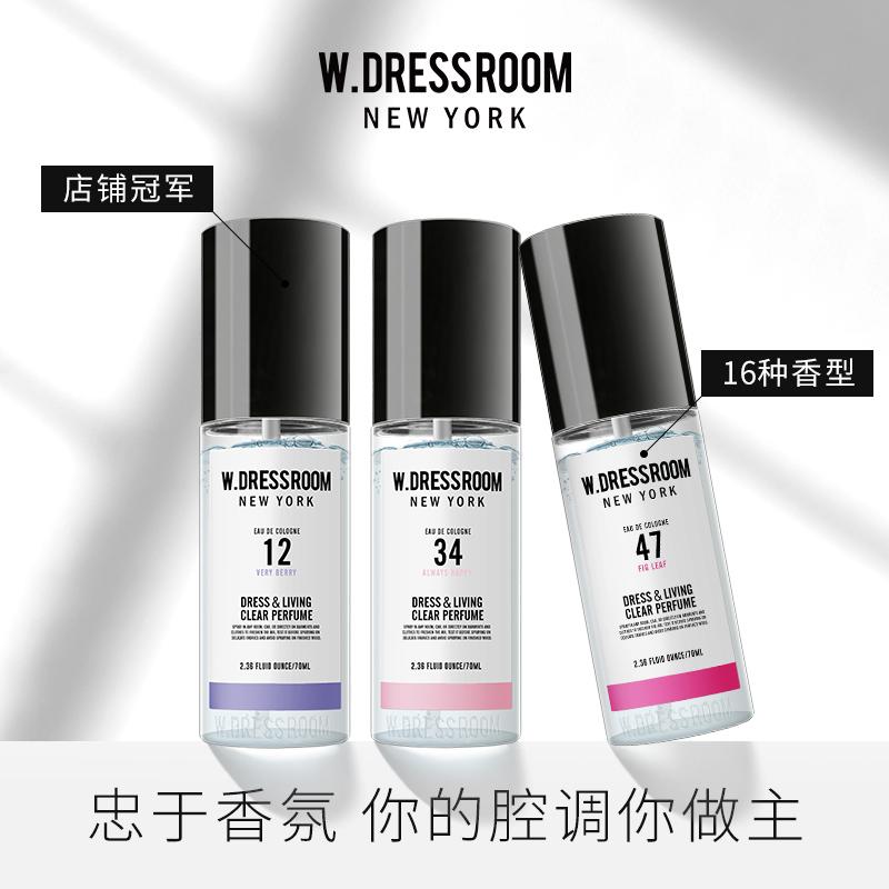 W.DRESSROOM空气清新剂衣物香薰喷雾,爱上呼吸的每个瞬间