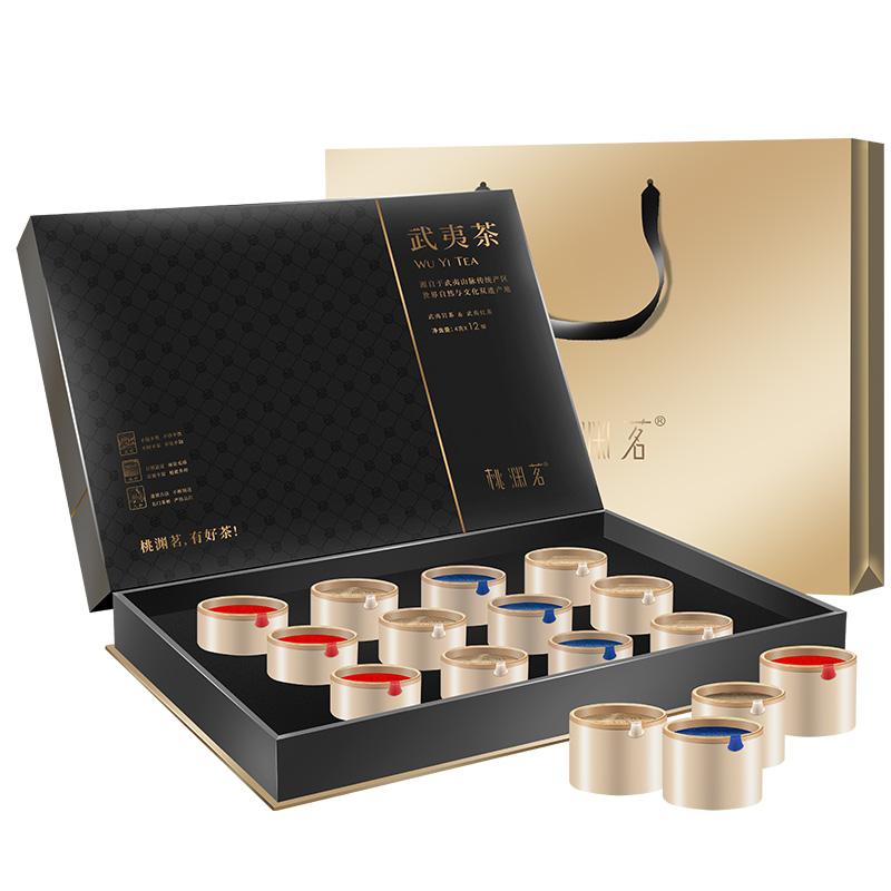 桃渊茗铝罐装特级组合红茶金骏眉正山小种大红袍茶叶礼盒 48g