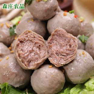 【拍4件】潮汕牛肉丸牛筋丸250g