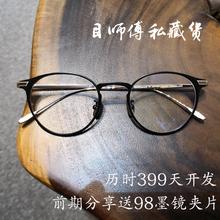 Аксессуары и средства по уходу за очками фото