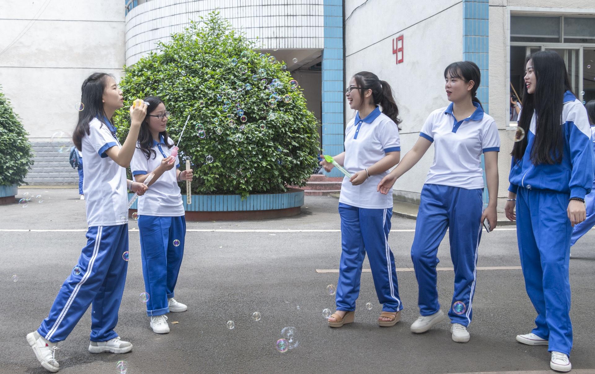 2019湖南应用技术学院毕业纪念册 常德  第67张