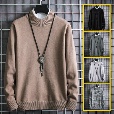 Turtleneck sweater men's Korean version 2020 new thick knitted jacket men's winter trend warm top sweater
