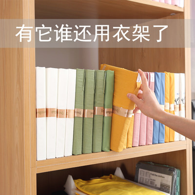 DressBook Lazy Stacking Packed Pickup Artifact Wardrobe Storage Artifact Sweater Shirt T-Shirt Chart