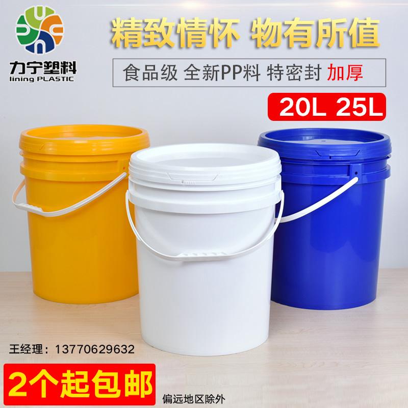 Usd 953 Food Grade Buckets Plastic Packaging Barrels Paint Barrels