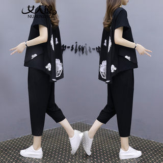 Woman mirror 2018 summer new loose casual fashion feet harem pants two-piece white + black l Recommendation 10