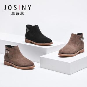 josiny/卓诗尼女靴子女短筒靴子圆头切尔西靴粗跟时装靴百搭通勤