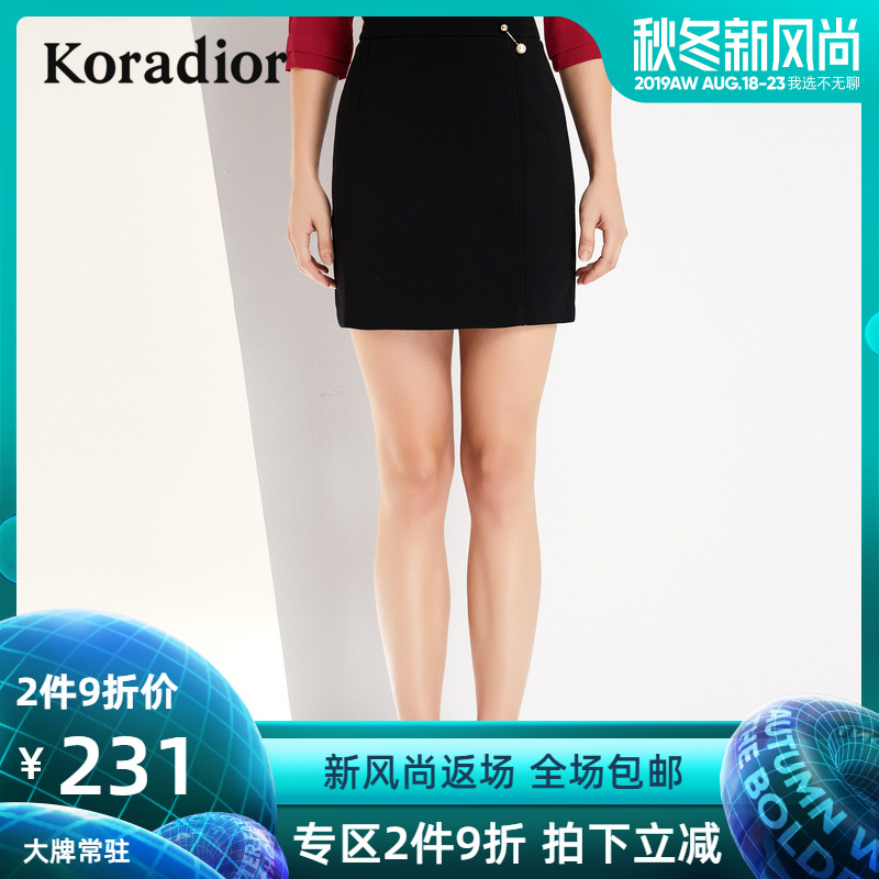 Koradior/珂莱蒂尔品牌女装2019春装新款一步裙高腰包臀半身裙女