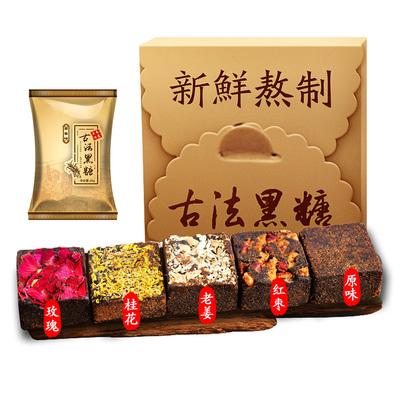 拍3份!三盒2.4斤云南古法黑糖