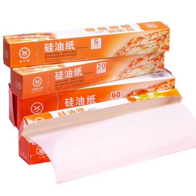 油纸烤箱硅油纸烘焙家用不粘吸油纸婴儿厨房烤肉烧烤烘焙纸烤盘纸