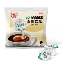 维记咖啡伴侣咖啡奶油球40粒