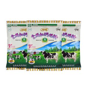 河套奶粉 全脂高钙牛奶粉学生青少年女士成年中老年三袋组合条装