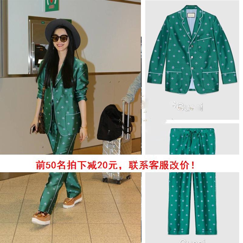 明星机场街拍范冰冰同款睡衣西装G家蜂蜜印花墨绿外套西裤两件套图片