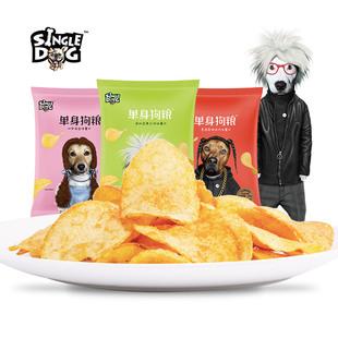 单身狗粮薯片零食大礼包