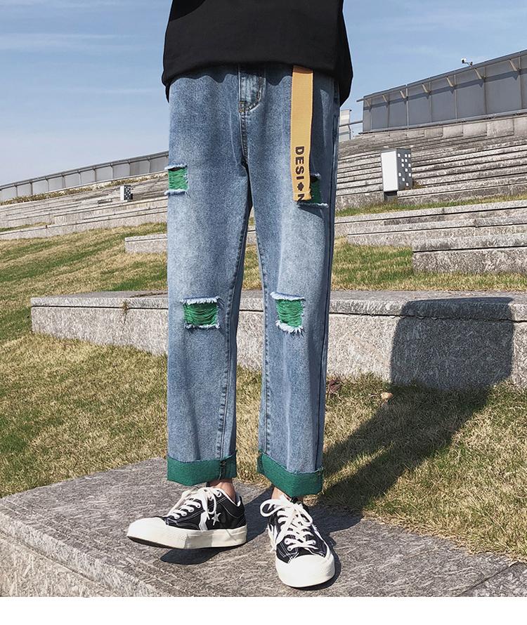 (已有现货送腰带)港风2020破洞牛仔裤男 B430-1-K949-P50