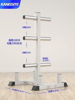 Barbell shelf home barbell rod olet storage bracket gym big hole small hole dumbbell piece storage rack