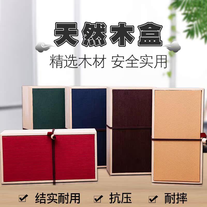 装木盒礼盒包装盒空陈皮创意小私房金骏眉茶叶茶礼盒v木盒定制logo