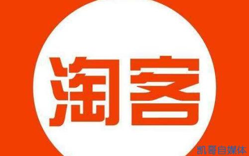 实战淘宝客推广建站教程