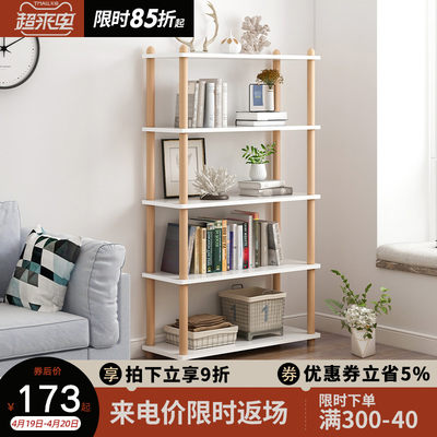 Bookshelf shelf floor simple living room provincial space small bookshelf simple home North European wood shelf storage