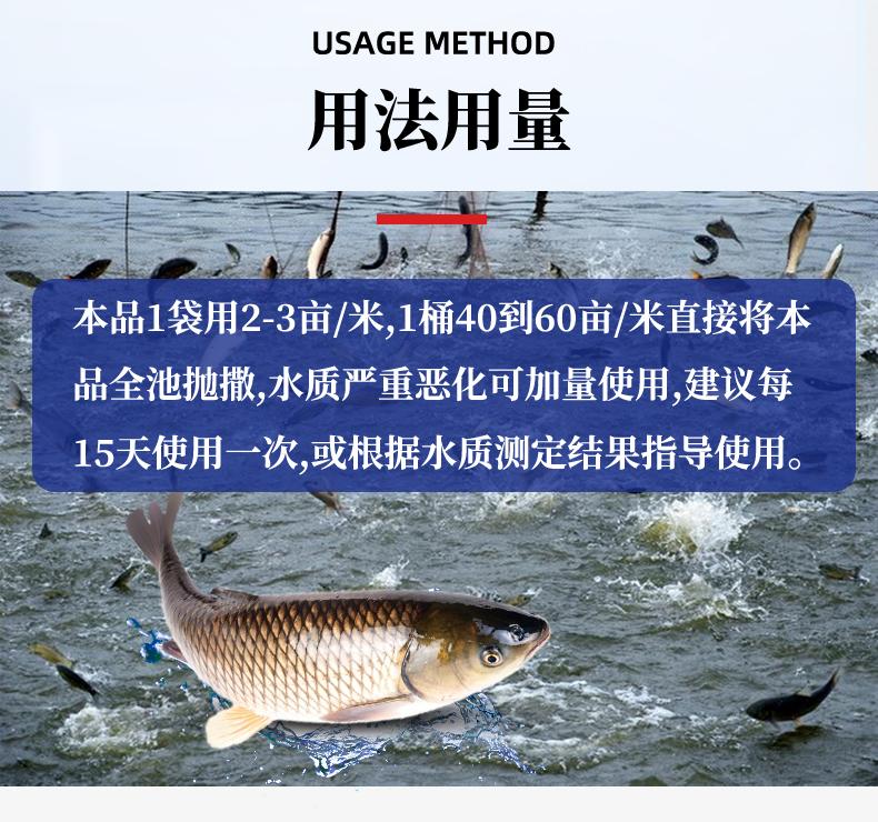 二氧化氯发泡锭水产养殖池塘水库消毒液鱼虾蟹水产养殖二氧化氯详细照片