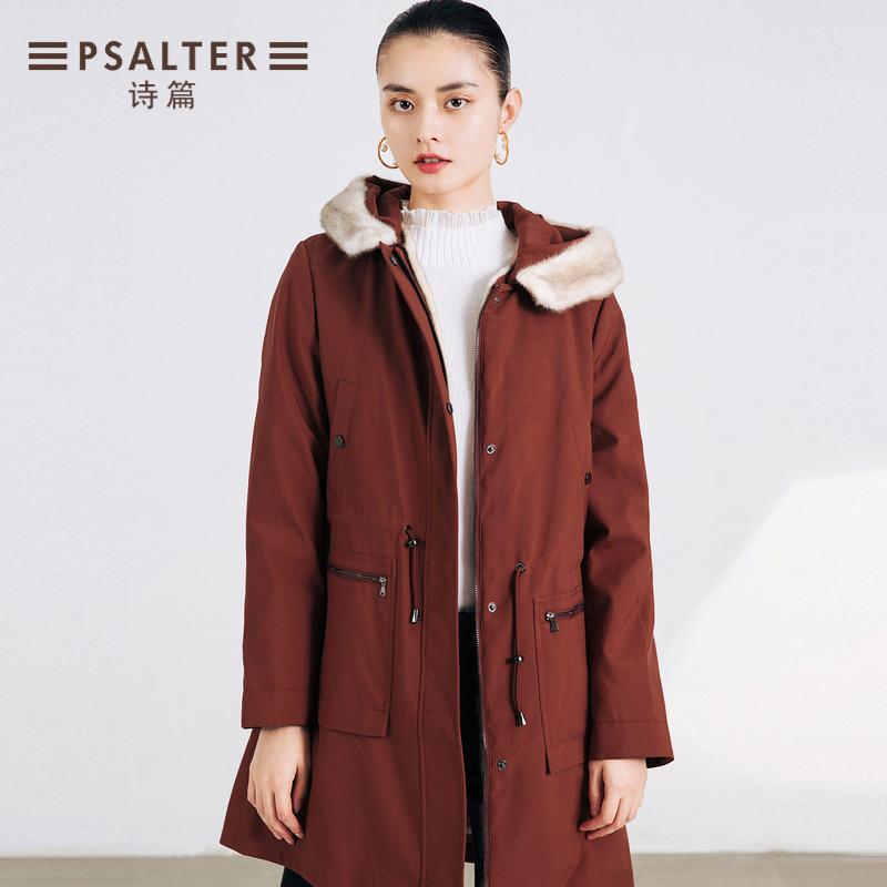 Trung tâm mua sắm với cùng một đoạn bóng thơ mùa đông quần áo nữ 2019 lông mới 6C09509370 - Faux Fur