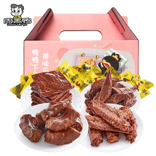 【周黑鴨】鹵味小食光禮盒289g
