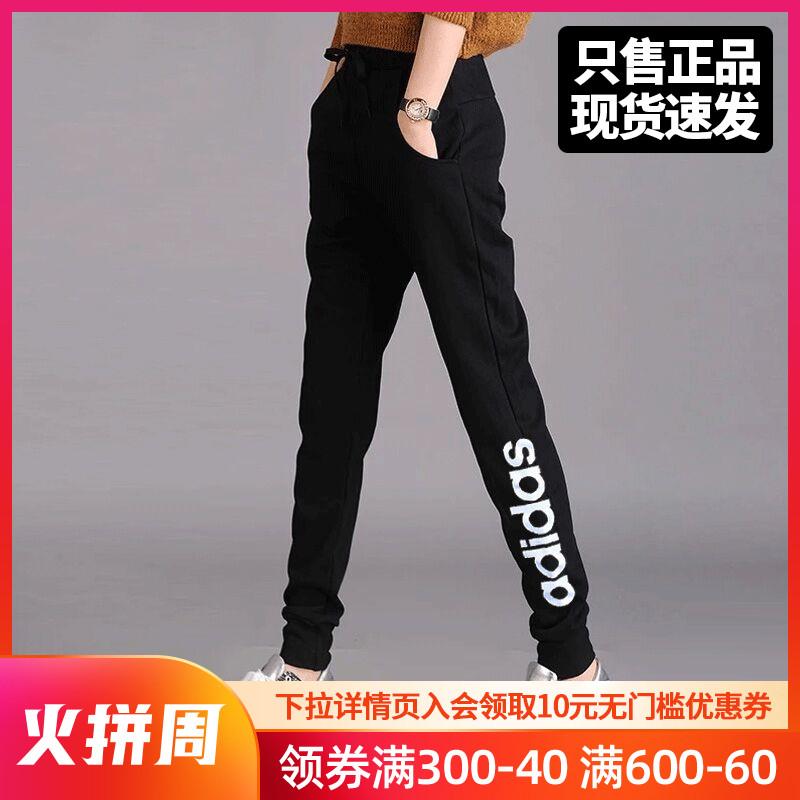阿迪达斯官网短袖收口女裤外套t恤女装女小脚v短袖瑜伽运动套装女