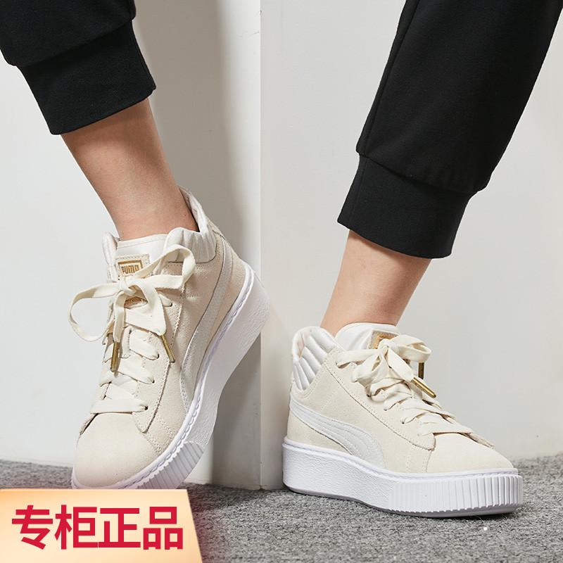 Giày nữ PUMA Hummer giày ván nữ 2019 mùa thu mới đích thực dày đáy xốp bánh xốp giày thể thao - Dép / giày thường