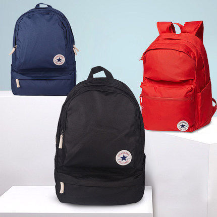 converse backpack 2018