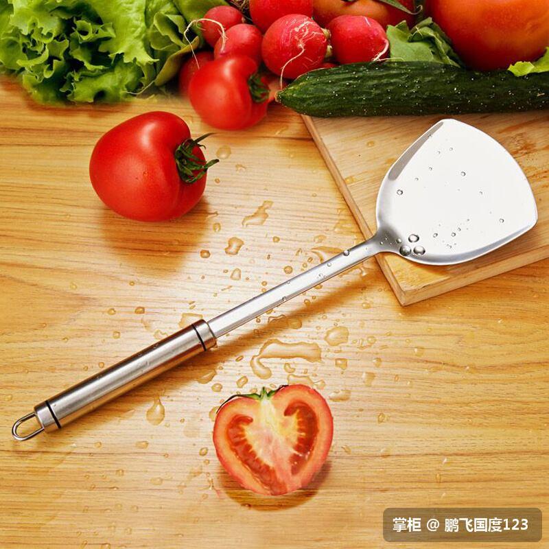 精钻款304不锈钢锅铲炒菜铲中式铲带挂钩厨房烹饪用具厨具