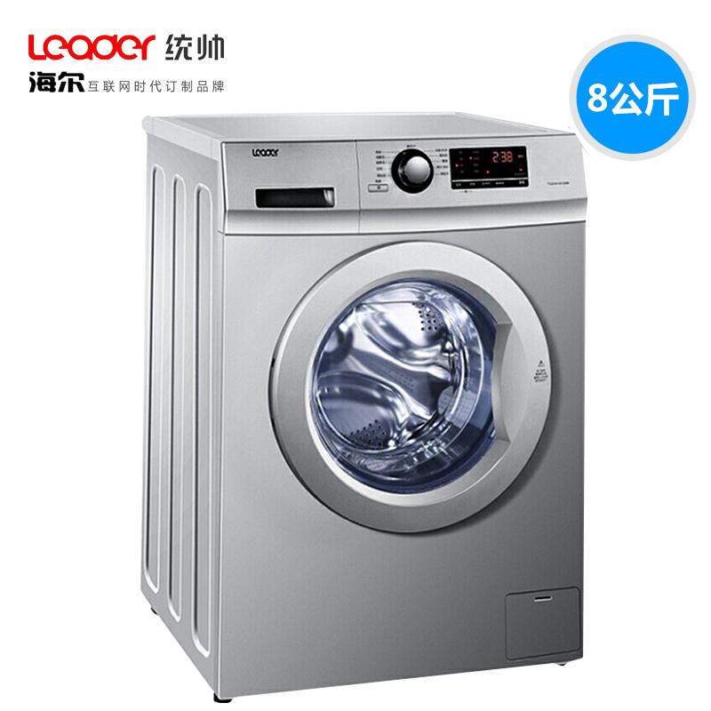 海尔统帅TQG80-B1209洗衣机滚筒变频全自动特价8公斤家用节能