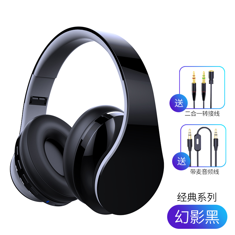 45 77 Audience Headset Bluetooth Wireless Bass And Stress Sports Running Mobile Music Card Computer Earphone From Best Taobao Agent Taobao International International Ecommerce Newbecca Com