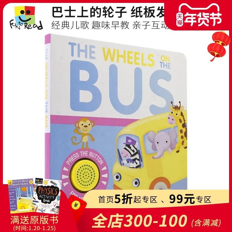 The Wheels on the Bus 巴士上的轮子 纸板发声书 经典儿歌 趣味早教英语 亲子互动 英文进口原版儿童图书